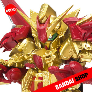 Gundam-Dragon-collectors-nuevo-00.jpg